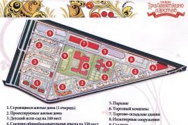 Тридевяткино_царство_план
