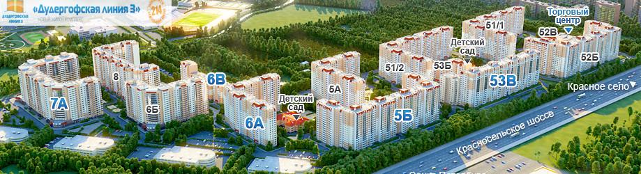 Жилой комплекс Дудергофская линия 3 жилой дом 6Б