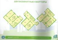 2 комнатные квартиры в ЖК Новогорелово
